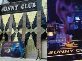 Khởi tố vụ án liên quan đến 'ổ dịch' quán bar - karaoke Sunny ở Vĩnh Phúc
